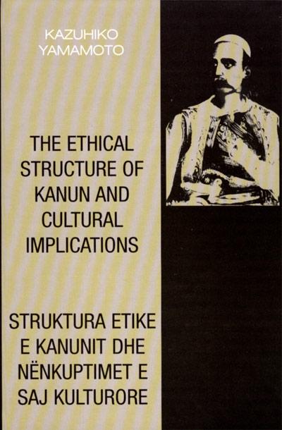 the code of leke dukagjini pdf
